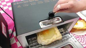 ビストロ d700 nt トースター オーブン