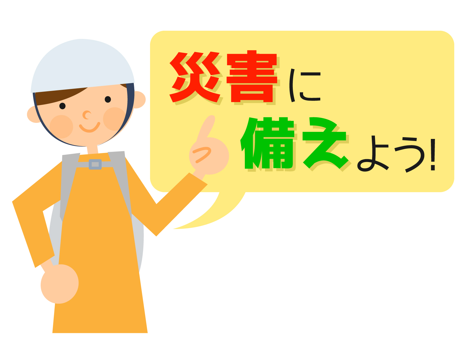 jiaino